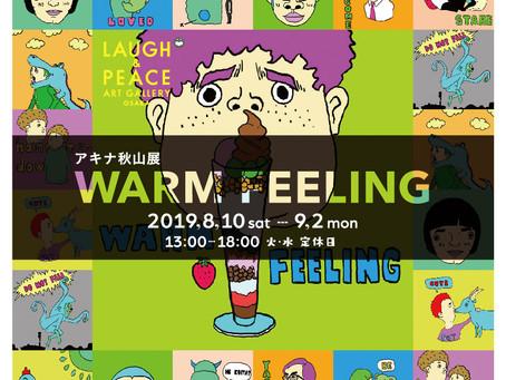 ■アキナ秋山展 ~WARM FEELING~