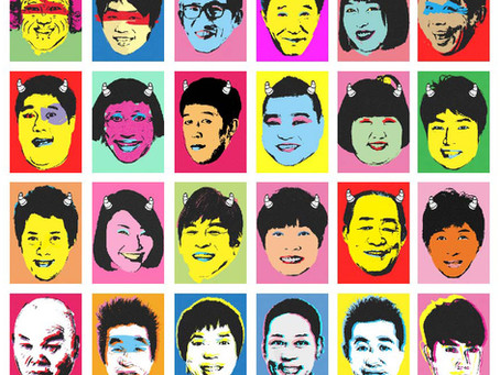 "■■YOSHIMOTO SHINKIGEKI 60th Anniversary Special ""buggy×Super Star"""