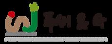 푸새엔지 영농조합법인