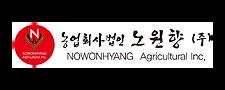 농업회사법인 노원향(주)