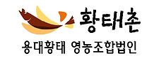 횡성태기산산양삼.png