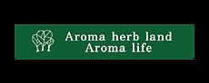 아로마라이프