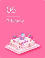 클릭_영문_Beauty.png