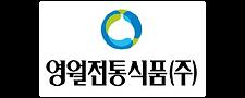 영월전통식품(주)농업회사법인