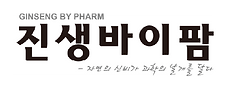 주식회사 진생바이팜