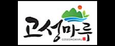 주식회사 미래원