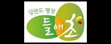 농업회사법인(주)들애초