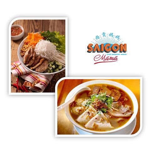 Saigon Mama
