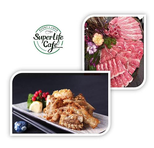 Super Life Cafe