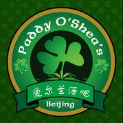 Paddy O' Shea's Logo.png