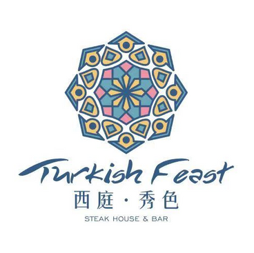 Turkish Feast Logo.png