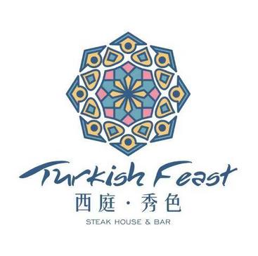 Turkish Feast Logo.png