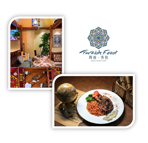 Turkish Feast