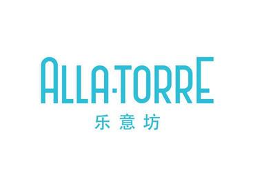 Alla Torre Logo.jpg