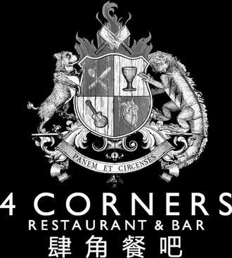 4 Corners Logo.jpg