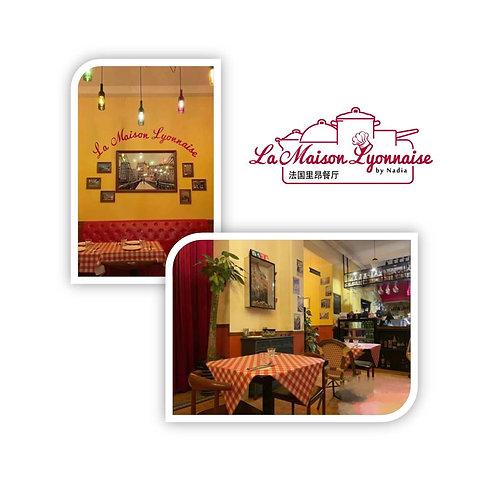 La Maison Lyonnaise