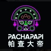 Pachapapi Logo.png