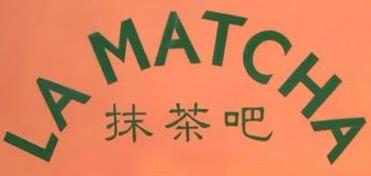 La Matcha Logo.jpg
