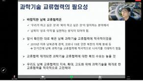 [3기]0918 IT팀 (레츠기릿) 3차 멘토링