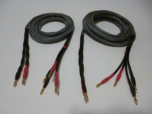 """4x10 AWG Reference 100 """"XX"""" Bi-wire"""