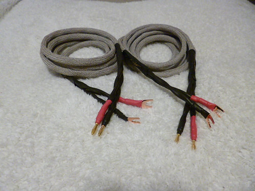 4x12 OFC Speaker Cables