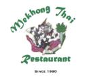 Beauport Inn B&B, Ogunquit, Maine restaurant recommendations Mekhong Thai, Wells, Maine
