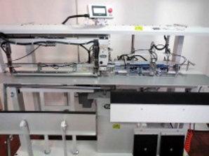 Máy may cầu vai tự động có gấp ly và đai YOHU U-3302-E/01 ( Nhật bản)