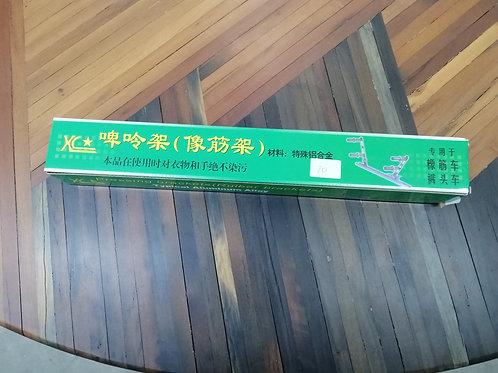 Bộ lô căng chun Kansai