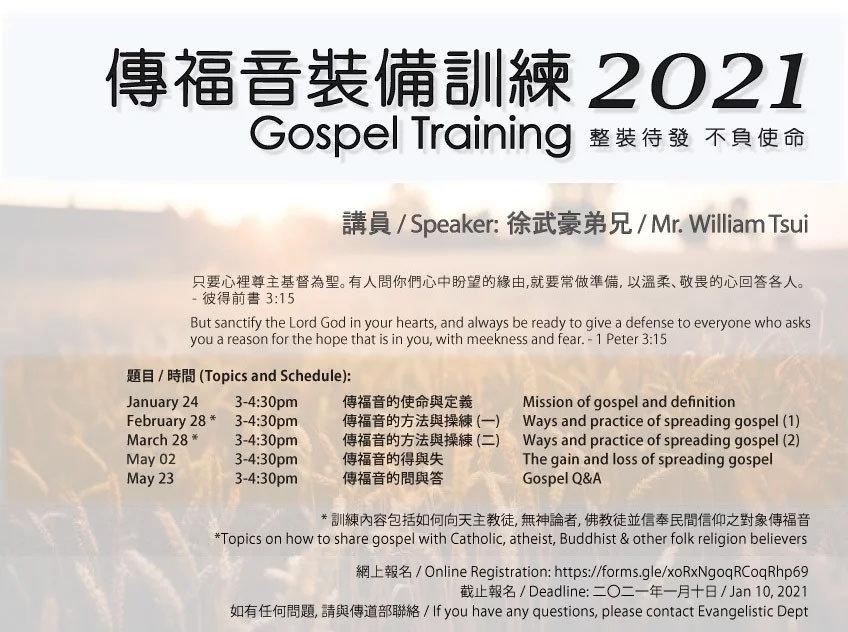 Gospel Training2.jpeg