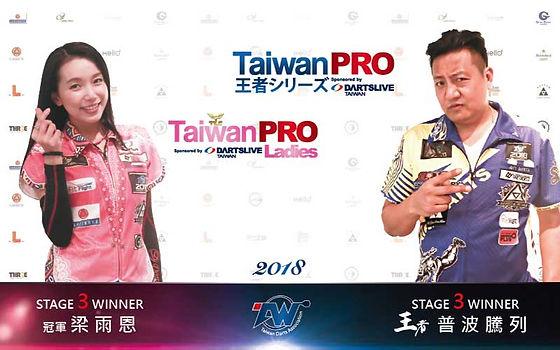 TAIWAN-PRO_冠軍_Machine-AD.jpg