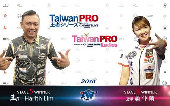 TAIWAN-PRO_冠軍_Web-AD.jpg