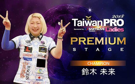 TAIWAN-PRO_LADIES_冠軍_Machine-AD.jpg