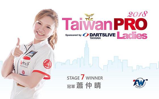TAIWAN-PRO_冠軍_TDA_Web-AD.jpg