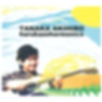 harukazeharmonics2012.jpg