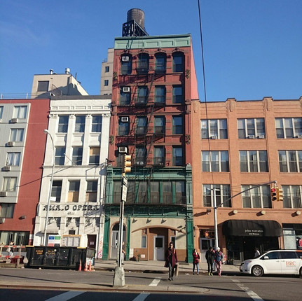 Palace Employment Residence (The Bowery, Manhattan)