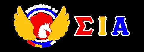 SIA_logo_horizontal_letters_whiteText.pn