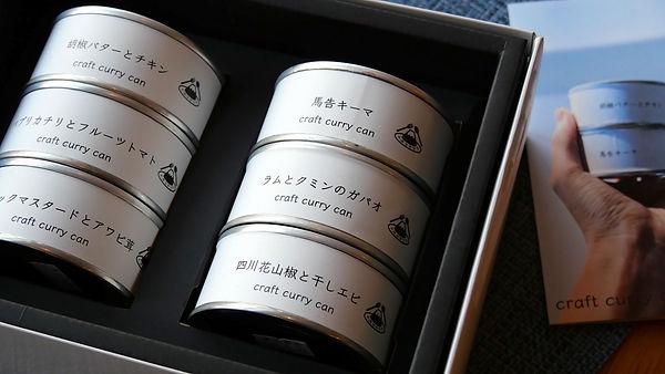 缶詰 6個 5.JPG