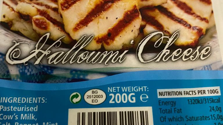 Cheese - Halloumi x 200 gm