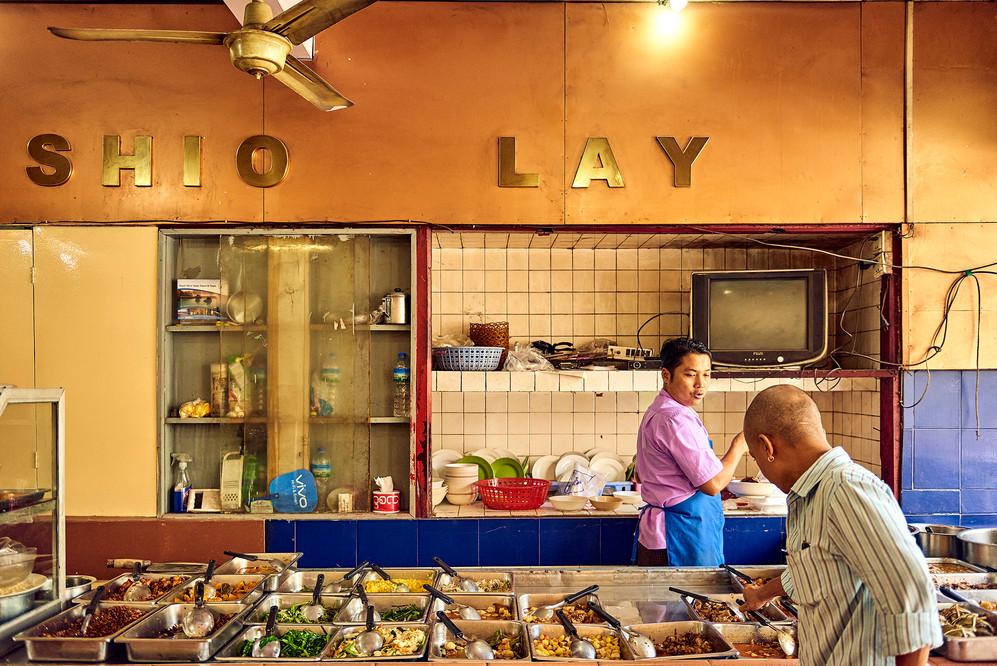 Restaurant Shio Lay Myanmar