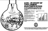 Karnataka Electricity Board