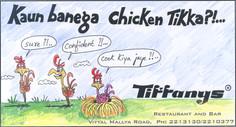 Tiffanys Ads - Chicks