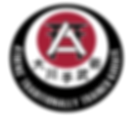 Athens Traditionally Trained Karate Logo