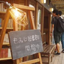 ゼミ旅行 913〜14_200507_0008.jpg