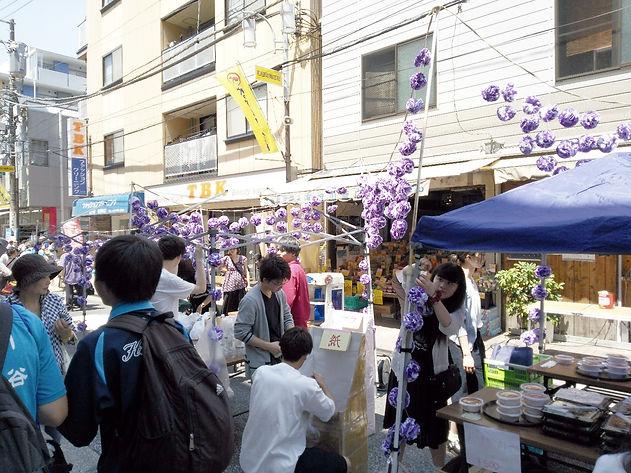 和田町_edited.jpg