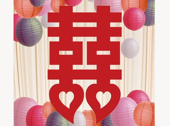 Double Happiness With Paper Lanterns.png