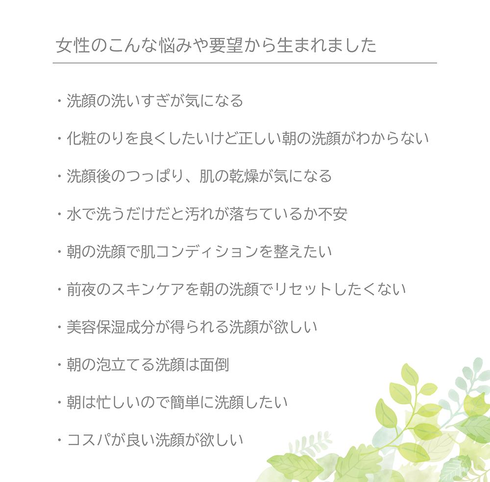 ライス_要望.png