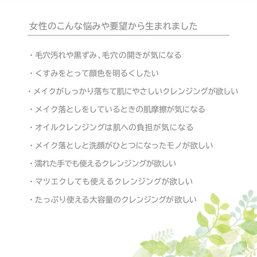 茶葉_要望.png