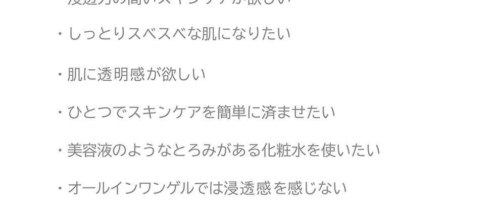 ウォータリー_要望.png