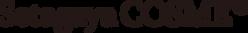 setagayacosme_logo.png