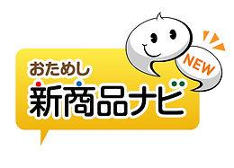 ナビ_ロゴ加工.jpg